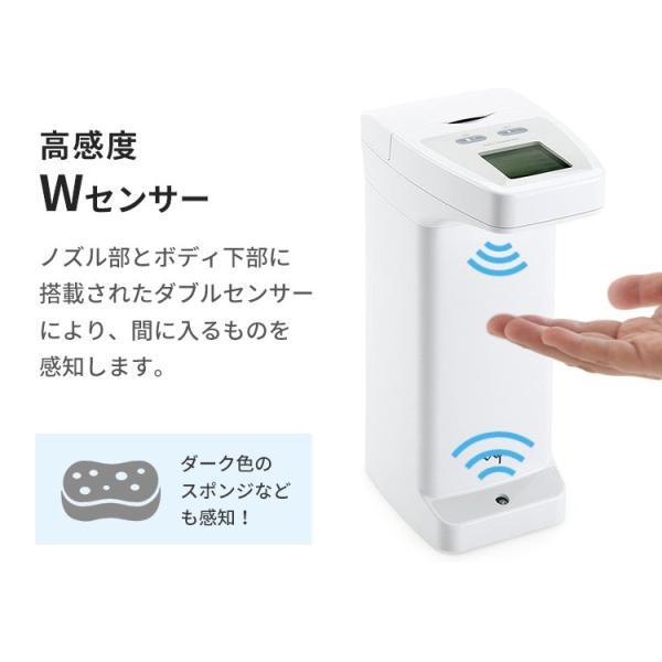 オートディスペンサー 自動センサー ソープディスペンサー(WY)/在庫有 flaner-y 04
