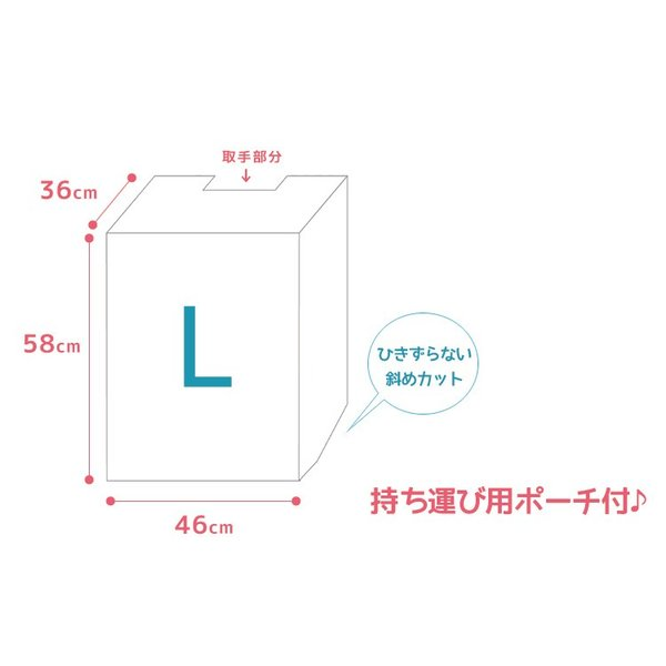 新サイズ キャリーカバー Lサイズ/スーツケースカバー/ラッキーシップ/在庫有/メール便可 flaner-y 02