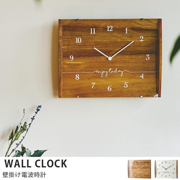 壁掛け時計 電波時計 四角 北欧 木製 おしゃれ ナチュラル ガラス