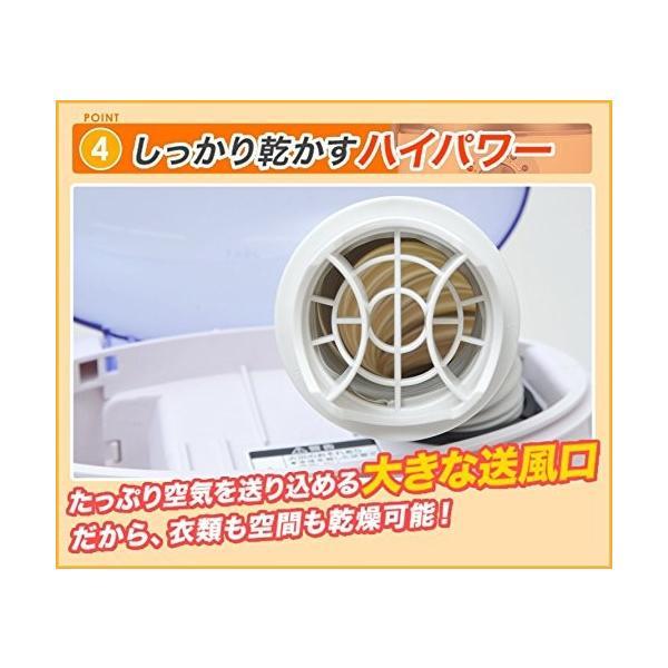 山善 布団乾燥機 ZF-T500(V)|flare1789|14