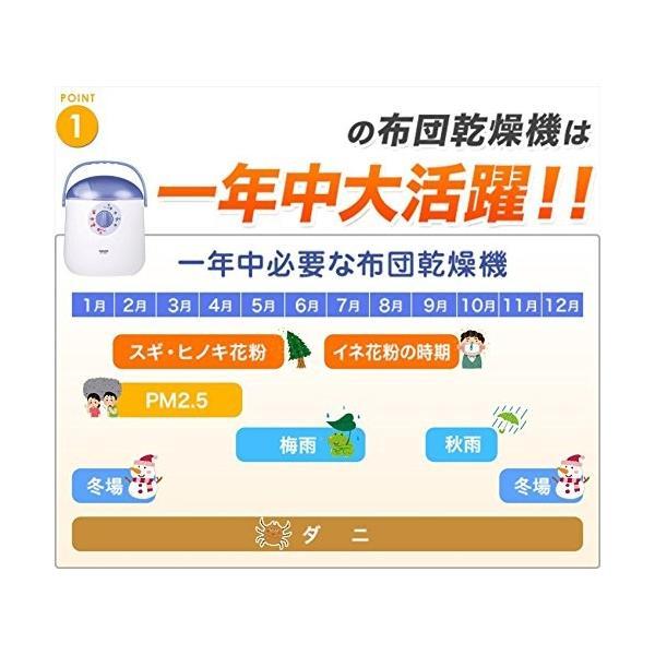 山善 布団乾燥機 ZF-T500(V)|flare1789|04
