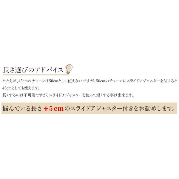 K10 10金 アズキチェーン ネックレス 1.0mm 40cm〜120cm 日本製