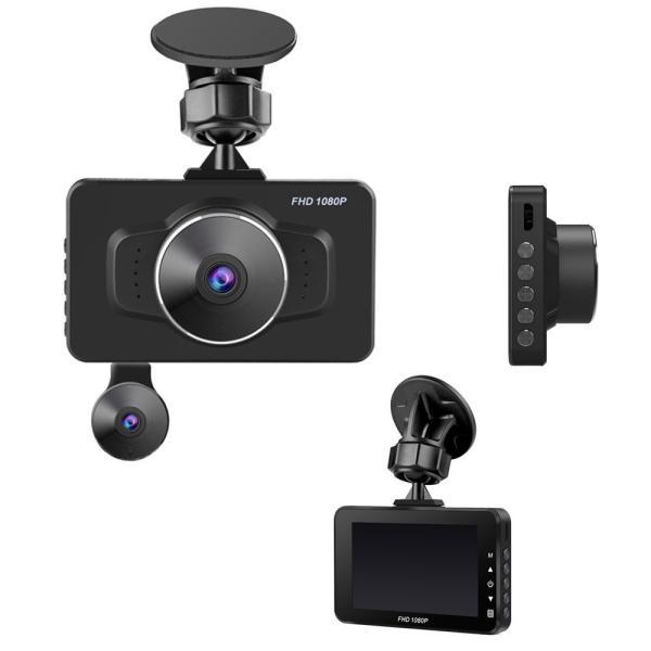 ドライブレコーダー サブカメラ一体型 KEIAN 恵安 フルHD撮影 SONY製ExmorCMOSセンサー搭載 対角154度の超広角レンズ KDR-E10 ◆宅