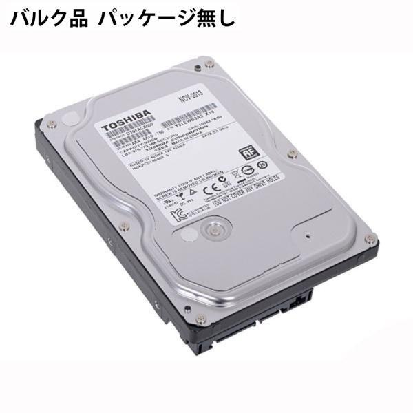 ◇ 【500GB】 TOSHIBA 東芝 3.5インチ内蔵型ハードディスク HDD SATA600 7200rpm 32MB バルク DT01ACA050 ◆宅
