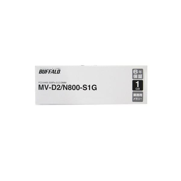 1GB BUFFALO バッファロー ノートPC用メモリ DDR2-800 PC2-6400 SODIMM 200pin 法人向け(白箱)6年保証 MV-D2/N800-S1G ◆メ flashmemory