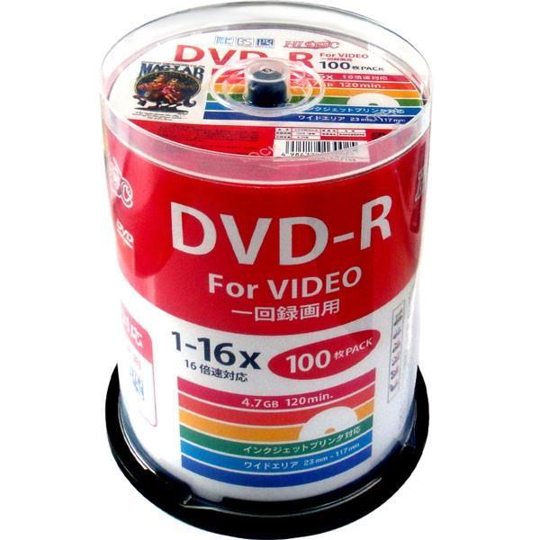 ◇ HI-DISC ハイディスク DVD-R 16倍速100枚スピンドル インクジェット対応 CPRM対応 HDDR12JCP100 ◆宅