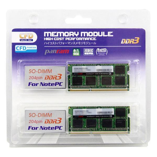 8GB 2枚組 DDR3 ノート用メモリ CFD Panram DDR3-1600 204pin SO-DIMM 1.5V 8GBx2(計16GB) 動作確認済セット W3N1600PS-8G ◆メ