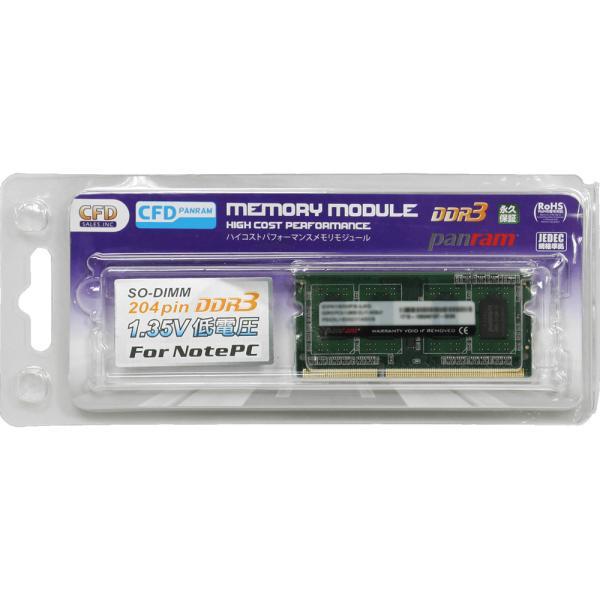 4GB DDR3 ノート用メモリ CFD Panram DDR3-1600 204pin SO-DIMM 低電圧1.35V 4GB 1枚 D3N1600PS-L4G ◆メ