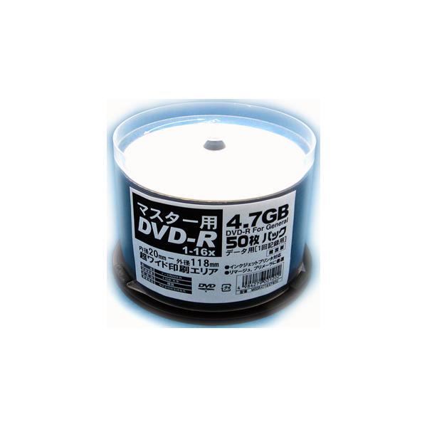 MAG-LAB マスター用 DVD-R 16倍速対応 50枚スピンドル ワイドプリンタブル
