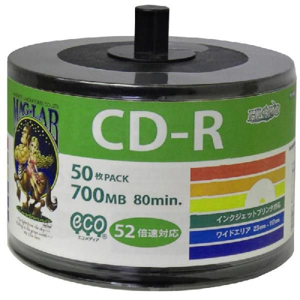 HIDISC CD-R 700MB(80分) 52倍速 50枚