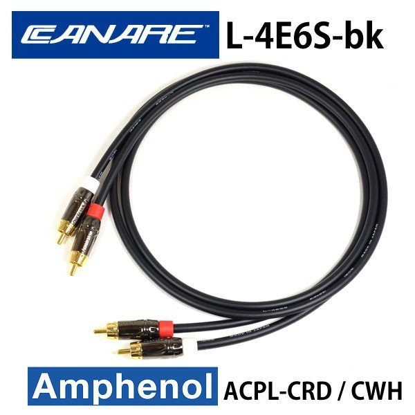 CANARE カナレ L-4E6S RCAピンケーブル Amphenol ACPL-C 2本ペアセット 5m