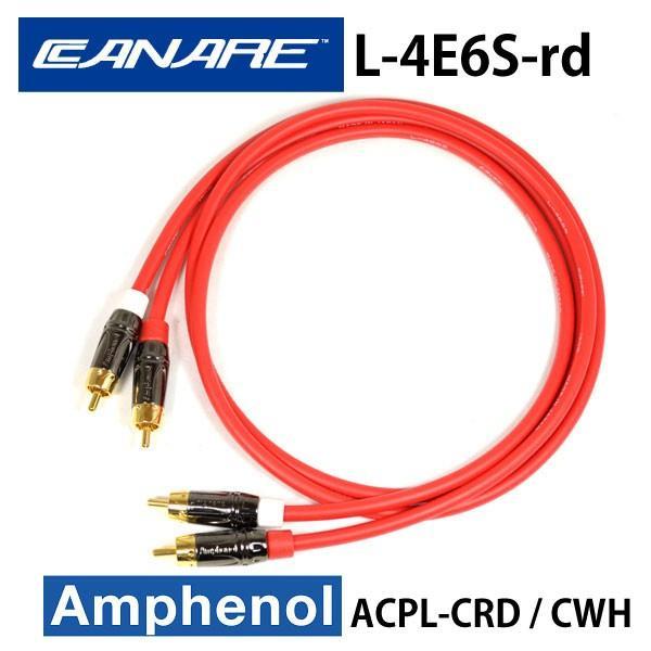 CANARE カナレ L-4E6S 赤 RCAピンケーブル Amphenol ACPL-C 2本ペアセット 5m