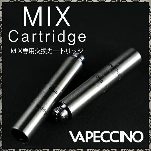 電子タバコ IQOS(アイコス) 互換機 たばこカプセル ploomTECH(プルームテック) べイプチーノ ミックス VAPECCINO MIX (IQOS互換機)専用カートリッジ