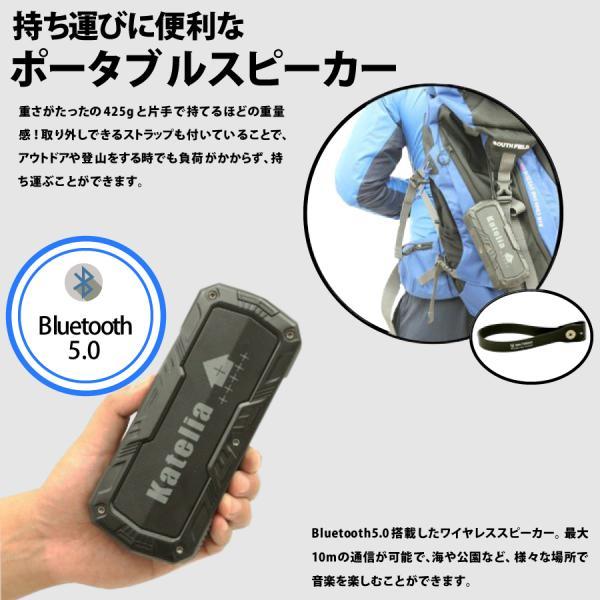 スピーカー bluetooth ブルートゥース 10W出力 防水 防塵 高音質 重低音 スマート ワイヤレス iphone 小型 ウォークマン スマホ  1年保障付|flavor9|05