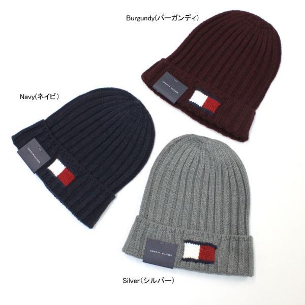 e873e3f6daad17 ... トミー・ヒルフィガー ニットキャップ メンズ レディース 帽子 ブランド ニット帽子 プレゼント ギフト|flavor| ...