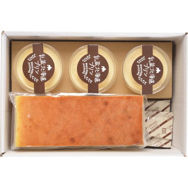 乳蔵 北海道プリンとチーズケーキセット「実」《お中元ギフト 御礼 内祝い粗品 快気祝い 御祝 お返し》