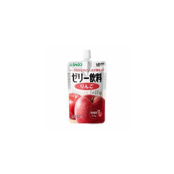 《キユーピー》 ジャネフ ゼリー飲料 りんご 100g (区分4) (介護食)