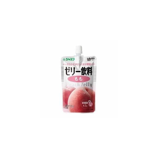 《キユーピー》 ジャネフ ゼリー飲料 もも 100g (区分4) (介護食)
