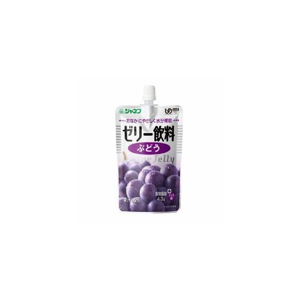 《キユーピー》 ジャネフ ゼリー飲料 ぶどう 100g (区分4) (介護食)