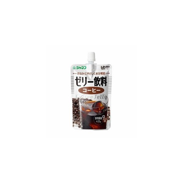 《キユーピー》 ジャネフ ゼリー飲料 コーヒー 100g (区分4) (介護食)