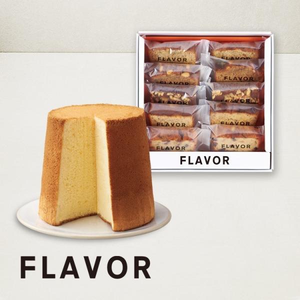 ミドルサイズアソート(ダブルレモン) シフォンケーキ & 焼菓子 詰合せ フレイバー