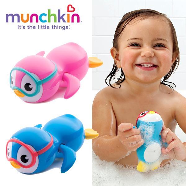 正規品 munchkin(マンチキン) すいすいペンギン 水遊び お風呂遊び お風呂おもちゃ|flclover