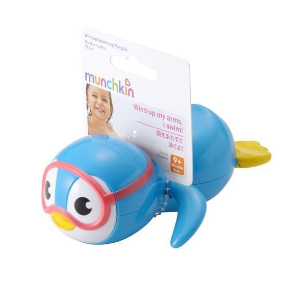 正規品 munchkin(マンチキン) すいすいペンギン 水遊び お風呂遊び お風呂おもちゃ|flclover|05