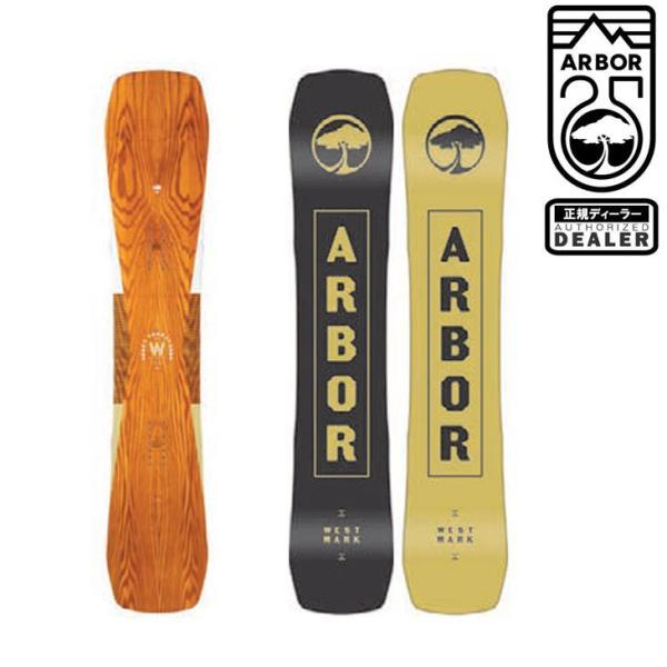 21-22 ARBOR アーバー WESTMARK CAMBER キャンバー snow board スノーボード 板ship1 予約販売品 11月入荷予定