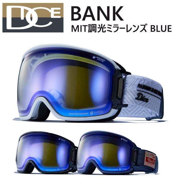 21-22 DICE ダイス スノーゴーグル  【BANK バ...