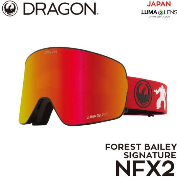 21-22 DRAGON ドラゴン ゴーグル 【NFX2】FOREST BAILEY JAPAN LUMA LENS   ship1