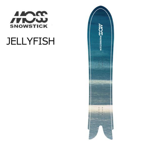 21-22 MOSS SNOWSTICK モス スノースティック  パウダーボード【JELLYFISH 】  予約販売品 11月入荷予定 ship1