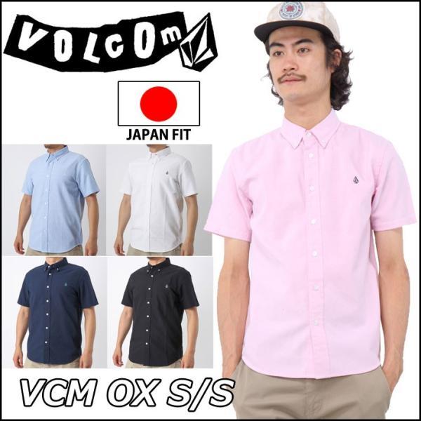 volcom ボルコム シャツ メンズ VCM OX S/S 半そで ヴォルコム Japan Limited【返品種別SALE】|fleaboardshop01