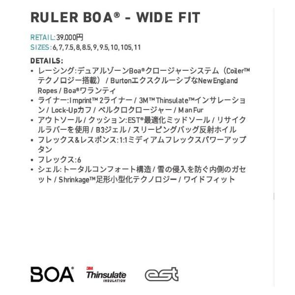 19-20 BURTON バートン  メンズ ブーツ  【Ruler Boa Wide fit 】  【日本正規品】 ship1|fleaboardshop01|05