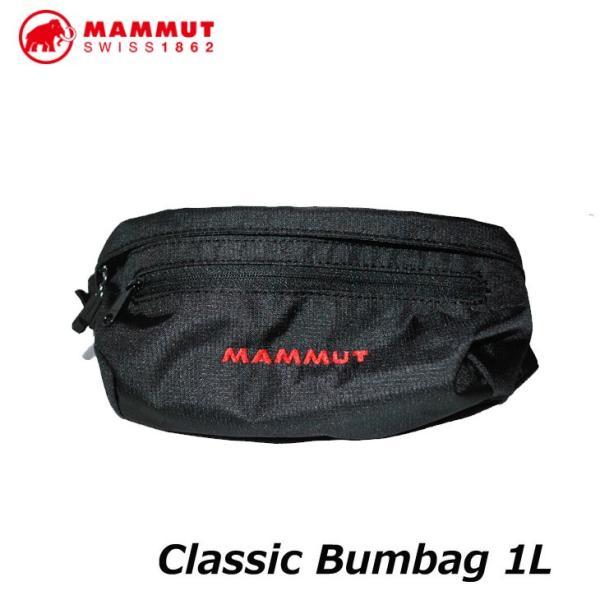 MAMMUT マムート ウエストポーチ ヒップバッグ  Classic Bumbag 【1L】   正規品