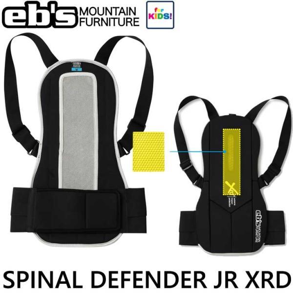 エビス 20-21 ebs スノーボード プロテクター キッズ SPINAL DEFENDER JR XRD スパイナル ディフェンダー ジュニア