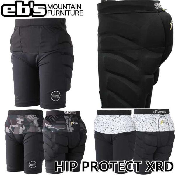 エビス 20-21 ebs スノーボード プロテクター  HIP PROTECT-XRD ヒップ プロテクト