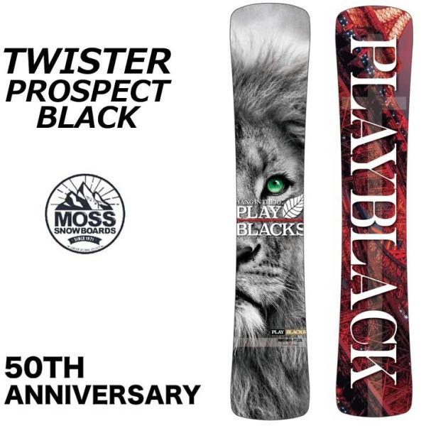 20-21 MOSS モス  TWISTER PROSPECT BLACK ツイスタープロスペクト PLAY BLACK 限定デザイン   ship1