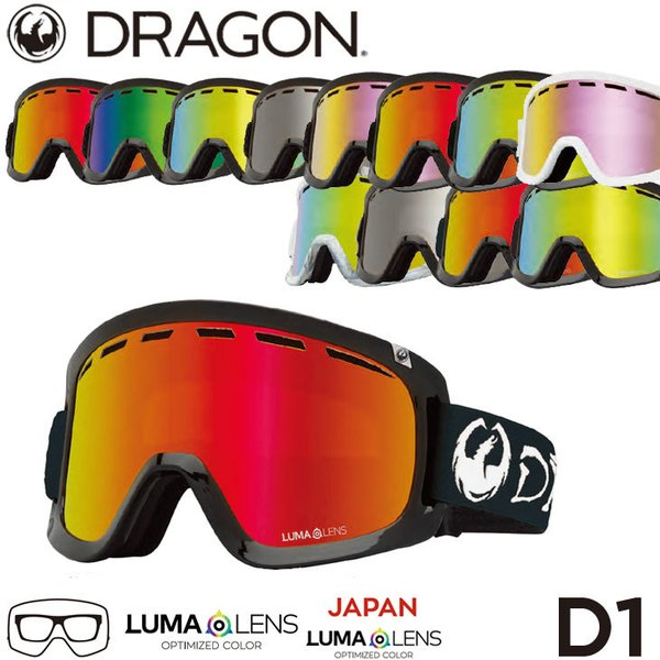 21-22 DRAGON ドラゴン ゴーグル 【D1】JAPAN LUMA LENS   ship1