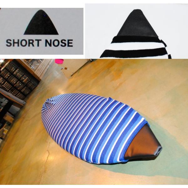 サーフボード ニットケース 6-5 ショートノーズ ボードケース ソフトケース surfboard|fleaboardshop|03