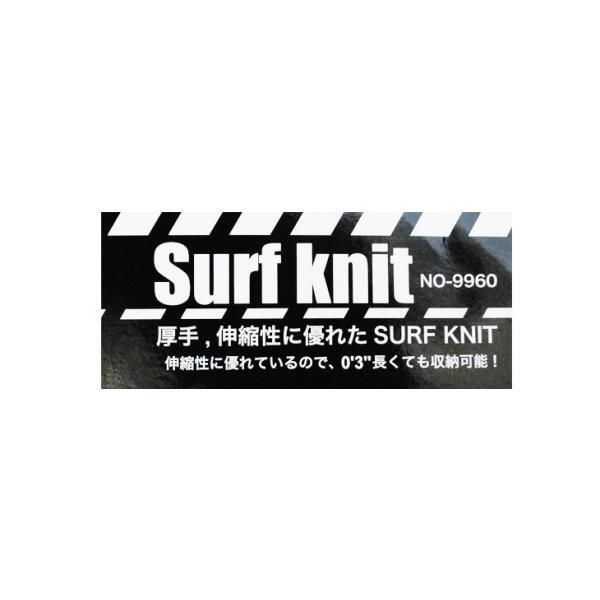サーフボード ニットケース 6-5 ショートノーズ ボードケース ソフトケース surfboard|fleaboardshop|04