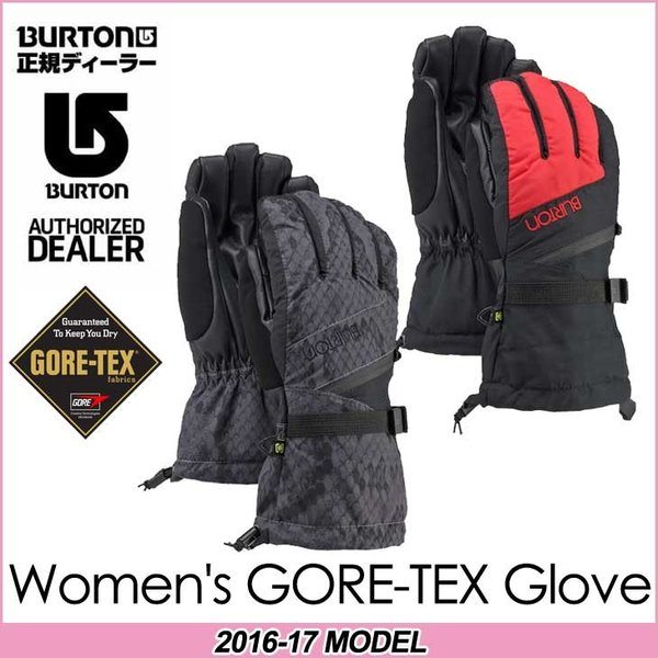 16-17 BURTON バートン WOMEN'S snow グローブ GORE-TEX GLOVE メール便不可 日本正規品 【返品種別SALE】|fleaboardshop