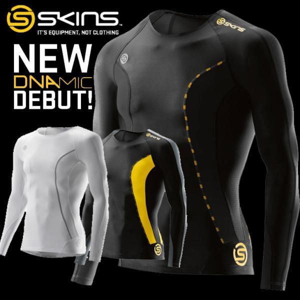 スキンズ メンズ ロングスリーブ  skins A200 DNAMIC CORE メンズ ロングスリーブトップ   コンプレッション【正規品】DA05059033|fleaboardshop