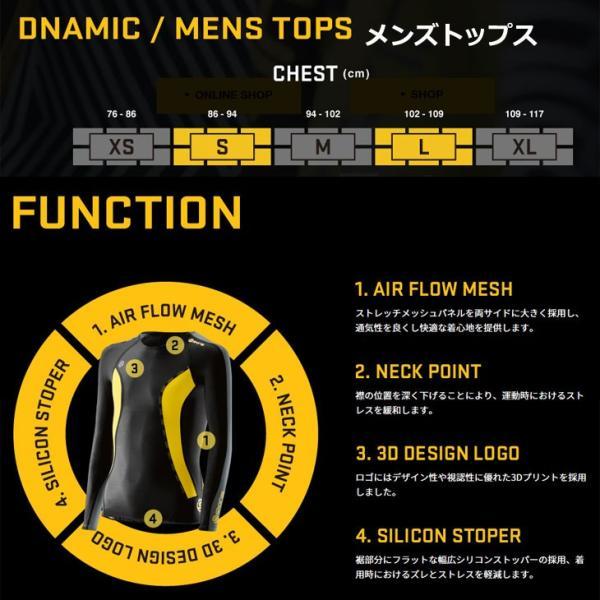 スキンズ メンズ ロングスリーブ  skins A200 DNAMIC CORE メンズ ロングスリーブトップ   コンプレッション【正規品】DA05059033|fleaboardshop|04