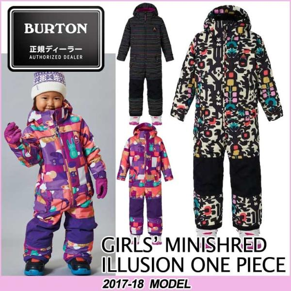 17-18 BURTON バートン KIDS SNOW WEAR 子供 キッズ スノー ウエアー つなぎ Girls' Minishred Illusion One Piece /2-7才/幼児向け 【返品種別SALE】|fleaboardshop
