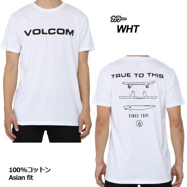 VOLCOM ボルコム tシャツ メンズ Japan LimitedTTT Boards SS Tee 半そで ヴォルコム メール便可【返品種別OUTLET】|fleaboardshop|04