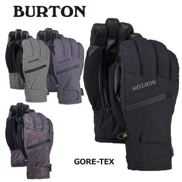 18-19 Burton バートン グローブ ゴアテックス  Men's Burton GORE-TEX Under Glove|fleaboardshop