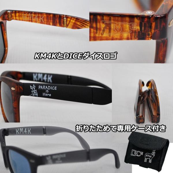 DICE ダイス 折りたたみ サングラス DICExKM4K カモシカ コラボ PARADICE GLASS ミラー/偏光|fleaboardshop|02