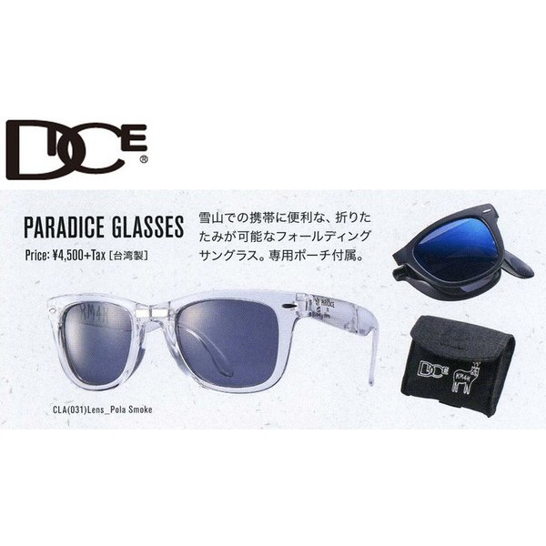 DICE ダイス 折りたたみ サングラス DICExKM4K カモシカ コラボ PARADICE GLASS ミラー/偏光|fleaboardshop|05