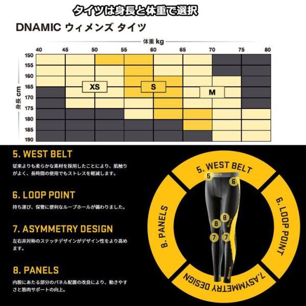 スキンズ レディース ロングタイツ  SKINS A200 DNAMIC CORE  ウィメンズ ロングタイツ 限定カラー  【正規品】コンプレッション|fleaboardshop|07