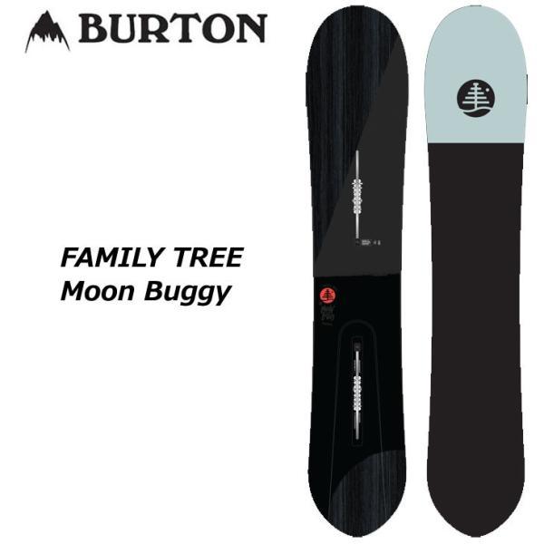 19-20 BURTON バートン メンズ スノーボード 【FAMILY TREE Moon Buggy 】  【日本正規品】 ship1【返品種別OUTLET】